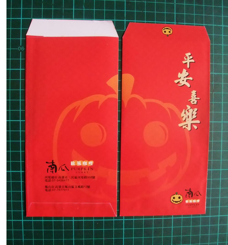 8个红包袋制作灯笼步骤